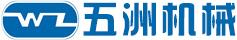 绍兴五洲机械有限公司
